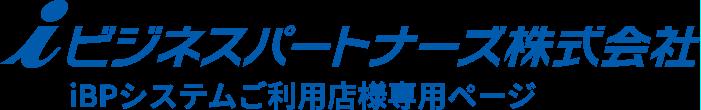 iビジネスパートナーズ株式会社